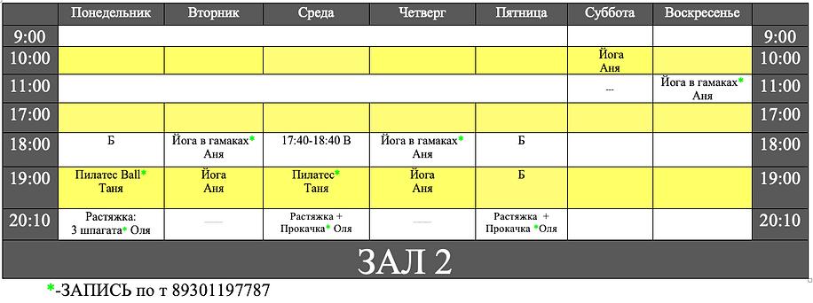 Снимок экрана 2020-11-22 в 20.54.34.png