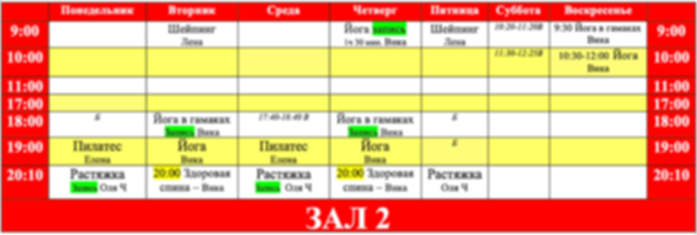 Снимок экрана 2020-01-27 в 21.53.17.png