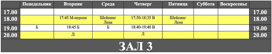Снимок экрана 2020-10-23 в 16.40.18.png