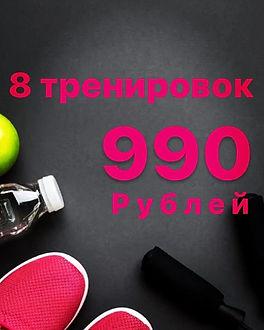 53Zh2ml6BHg.jpg