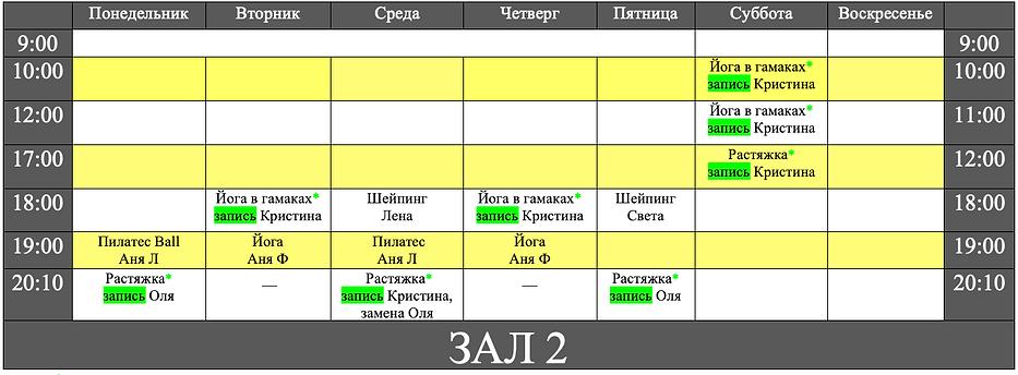 Снимок экрана 2021-06-12 в 21.50.49.png