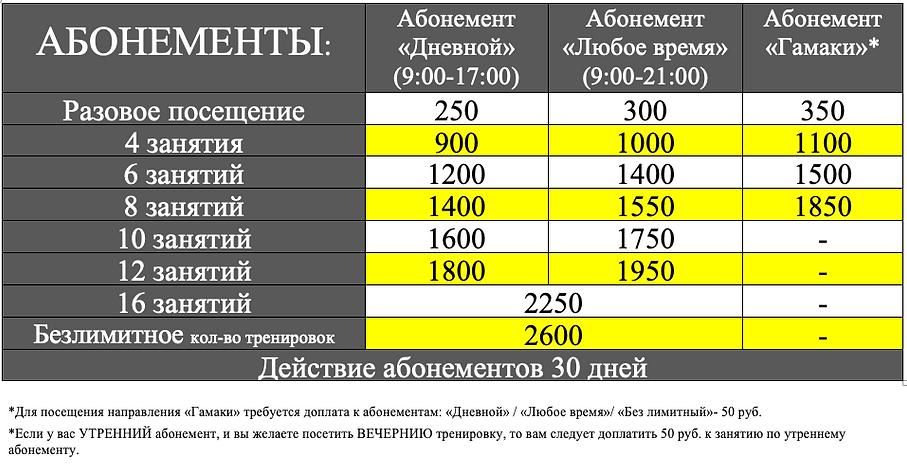 Снимок экрана 2020-10-16 в 21.50.10.png