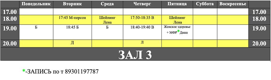 Снимок экрана 2021-01-10 в 15.06.26.png