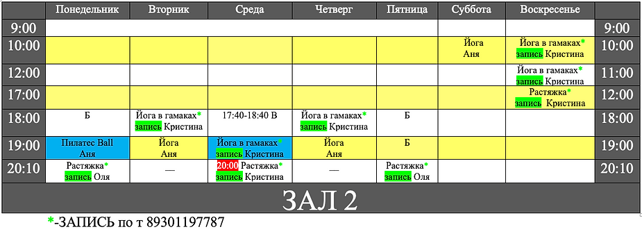 Снимок экрана 2021-04-01 в 16.41.03.png