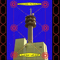 Tower of babel 13.jpg