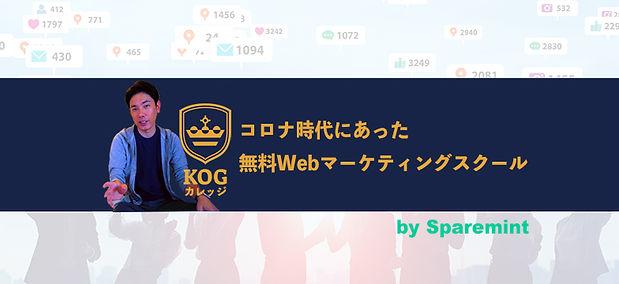 kog_web_bn.jpg