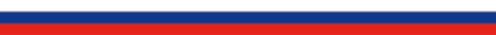 Slovenian Stripes
