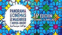 logo-panorama du cinéma-festival cinéma.