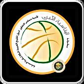 بطولة السلة.PNG