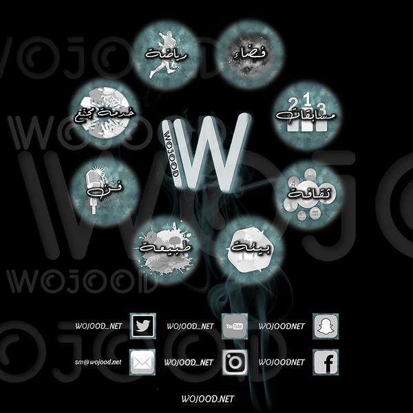 wojood poster square 2.png