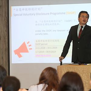 SVDP Seminar @ Sri Petaling
