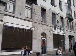 Роллеты на окна ювелирного магазина Невский пр.