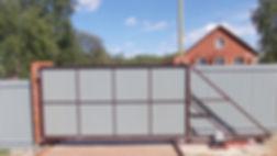 откатные ворота профнастил.jpg