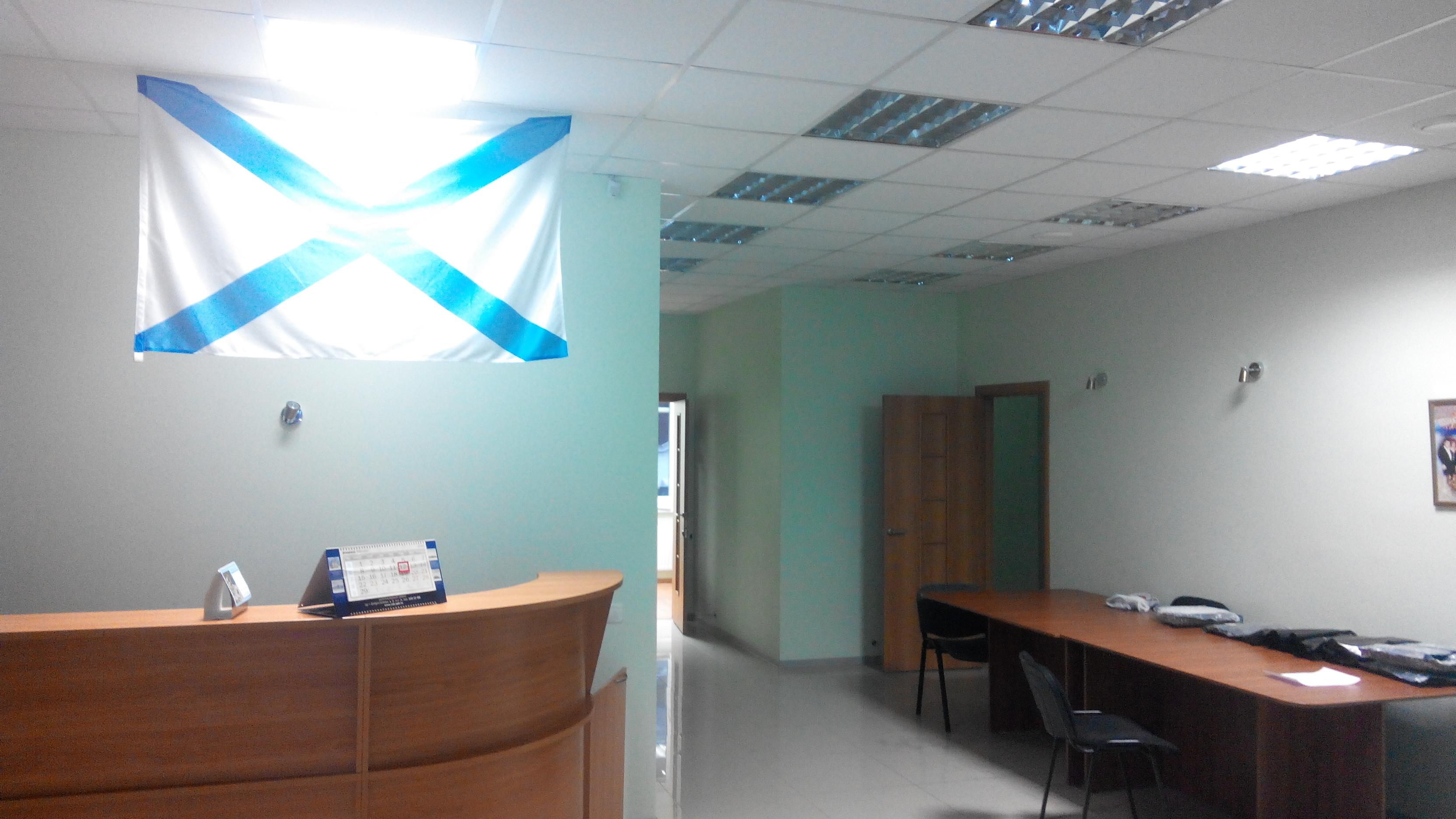 офис алюсистем