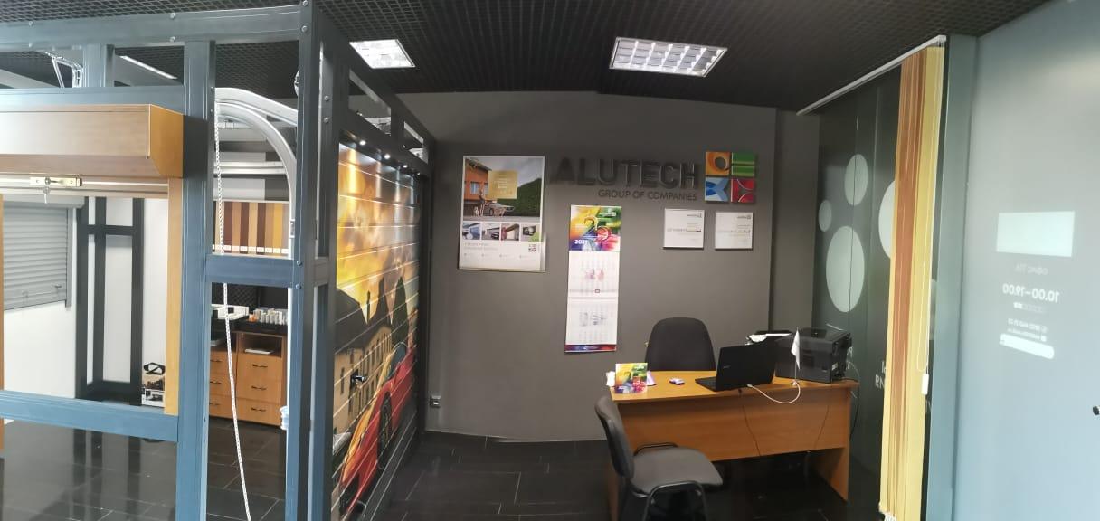 офис ворота
