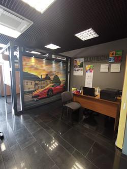 офис ворота с изображением