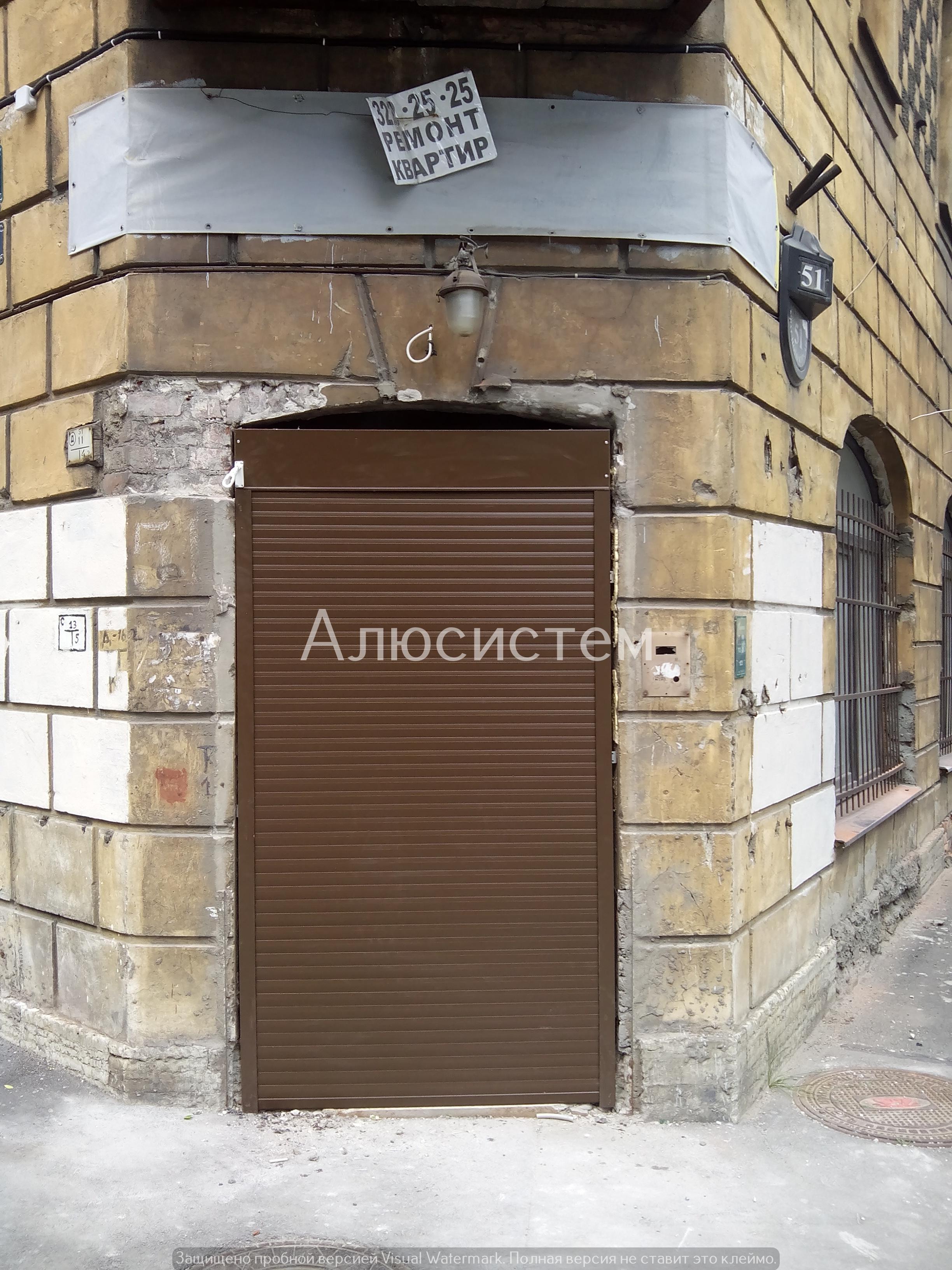 Роллета на дверь ул. Курсантов