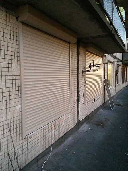 жалюзи наружные металлические замшина.jp
