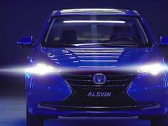 Meet the 2021 Changan Alsvin..mp4