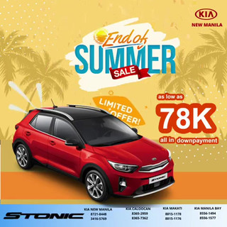 Kia Stonic 78K All-in Down Payment
