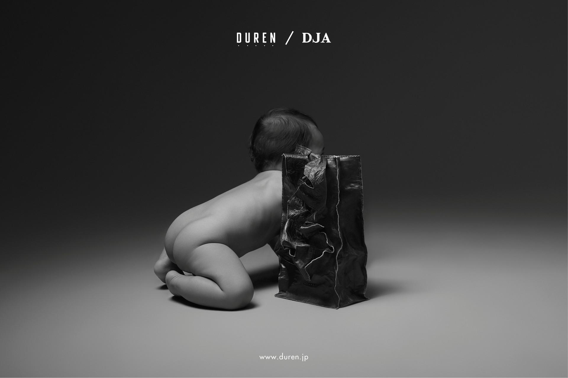 DJA01 BREAD BAG