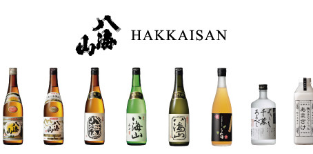 """""""日本酒の八海山""""で発酵のいろはを学ぶ!"""