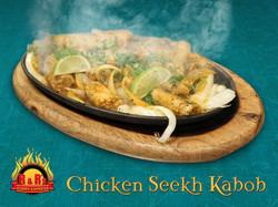 R&R Curry - Chicken Seekh Kabab