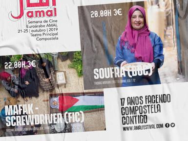 """O documental """"Soufra"""", historia inspiradora da intrépida emprendedora social Mariam Shaar, unha refu"""
