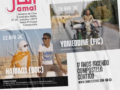 """AMAL presenta en Santiago o documental """"Hamada"""", unha mirada diferente dentro da vida nos campamento"""