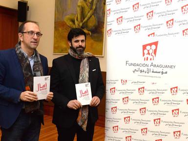 A Semana de Cinema  Euroárabe AMAL 19 celebrarase do 21 ao 25 de outubro no Teatro Principal de Sant