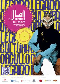Amal 2021 trae a cultura árabe a Compostela.