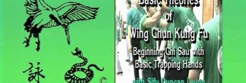 1 - Basic Theories of WCKF