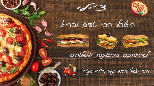 מסעדות דגים באבו סנאן - מסעדות  באבו סנאן