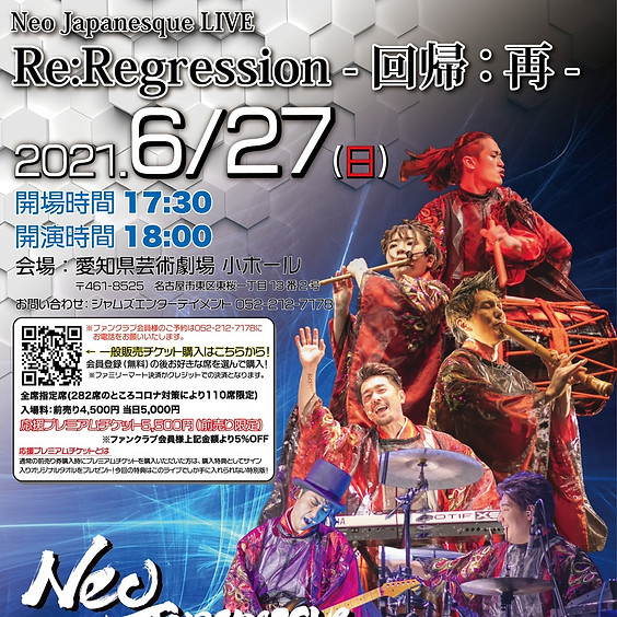 -SOLD OUT- RE:Regression -回帰:再-
