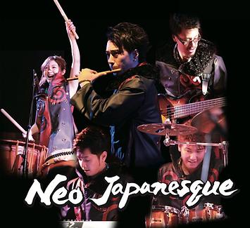 Neojapanesque米cdジャケット表.png