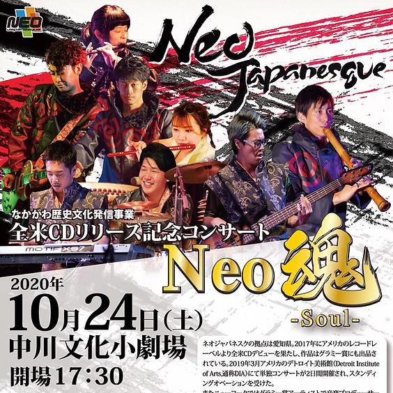全米CDリリース記念コンサート  NEO魂〜Soul〜