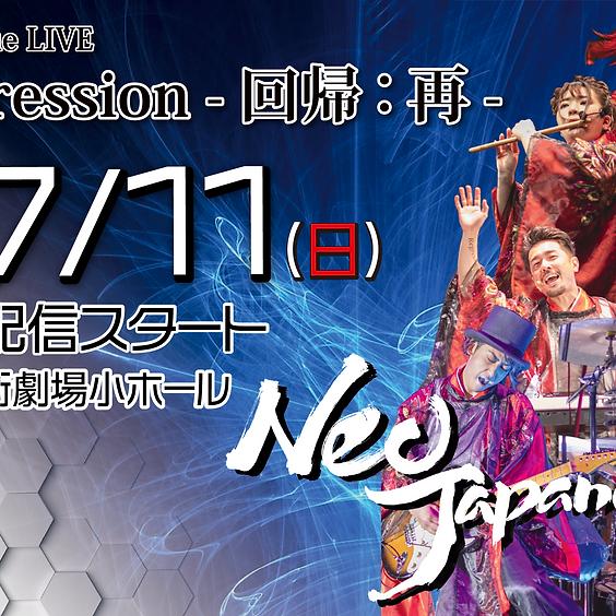 Mahocast【配信】Neo Japanesque LIVE Re:Regression -回帰:再-