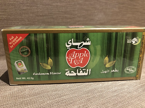 Barari Apple Tea with Kardamom (Kakuleli Elma Çayı)