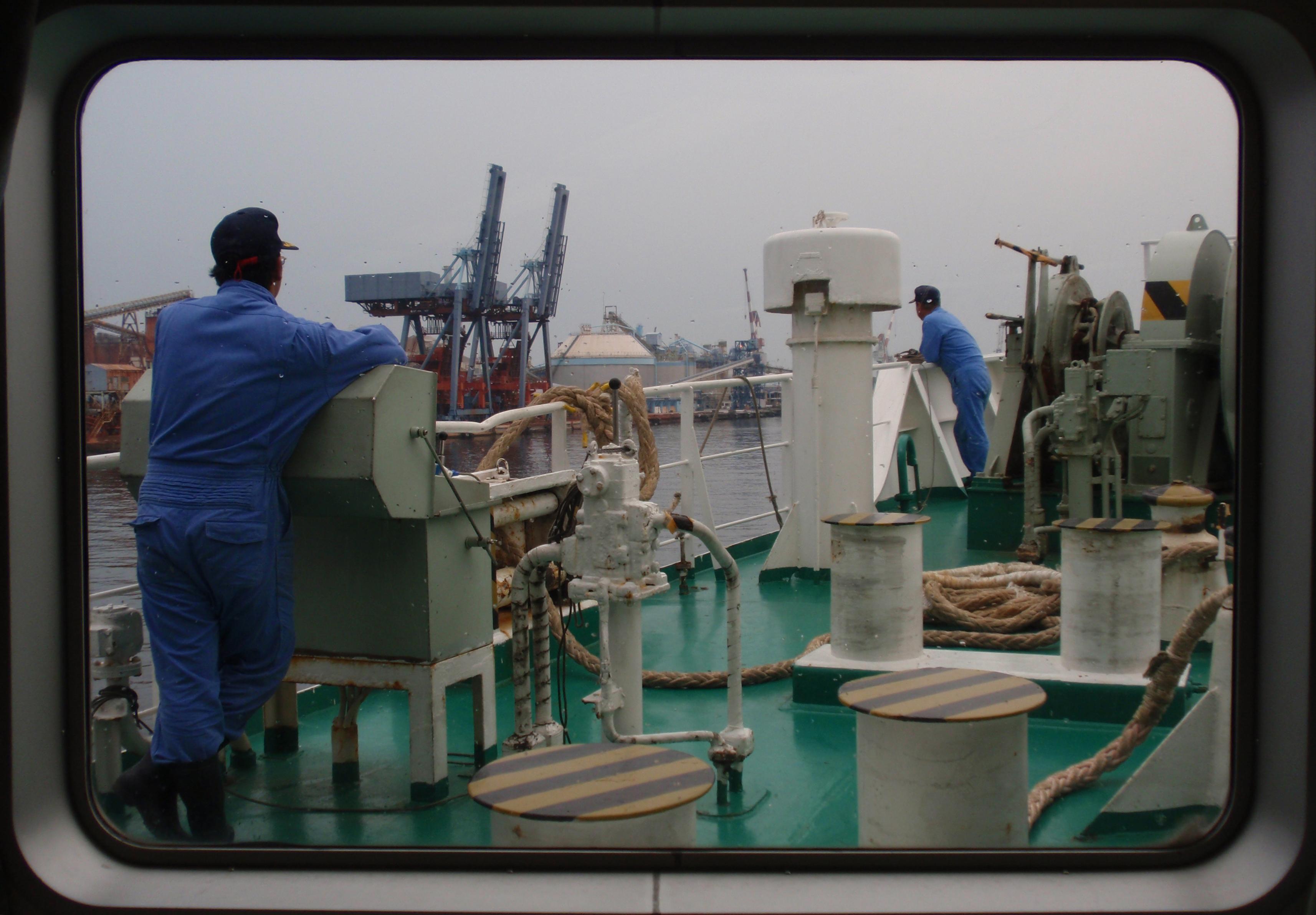 sur le bateau japonais