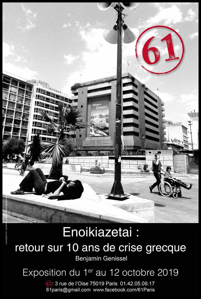 """""""ENOIKIAZETAI : retour sur 10 ans de crise grecque"""" au bar le 61 à Paris"""