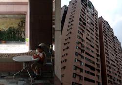 Taipei 7