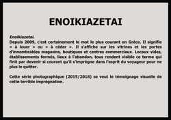 texte Enoikiazetai