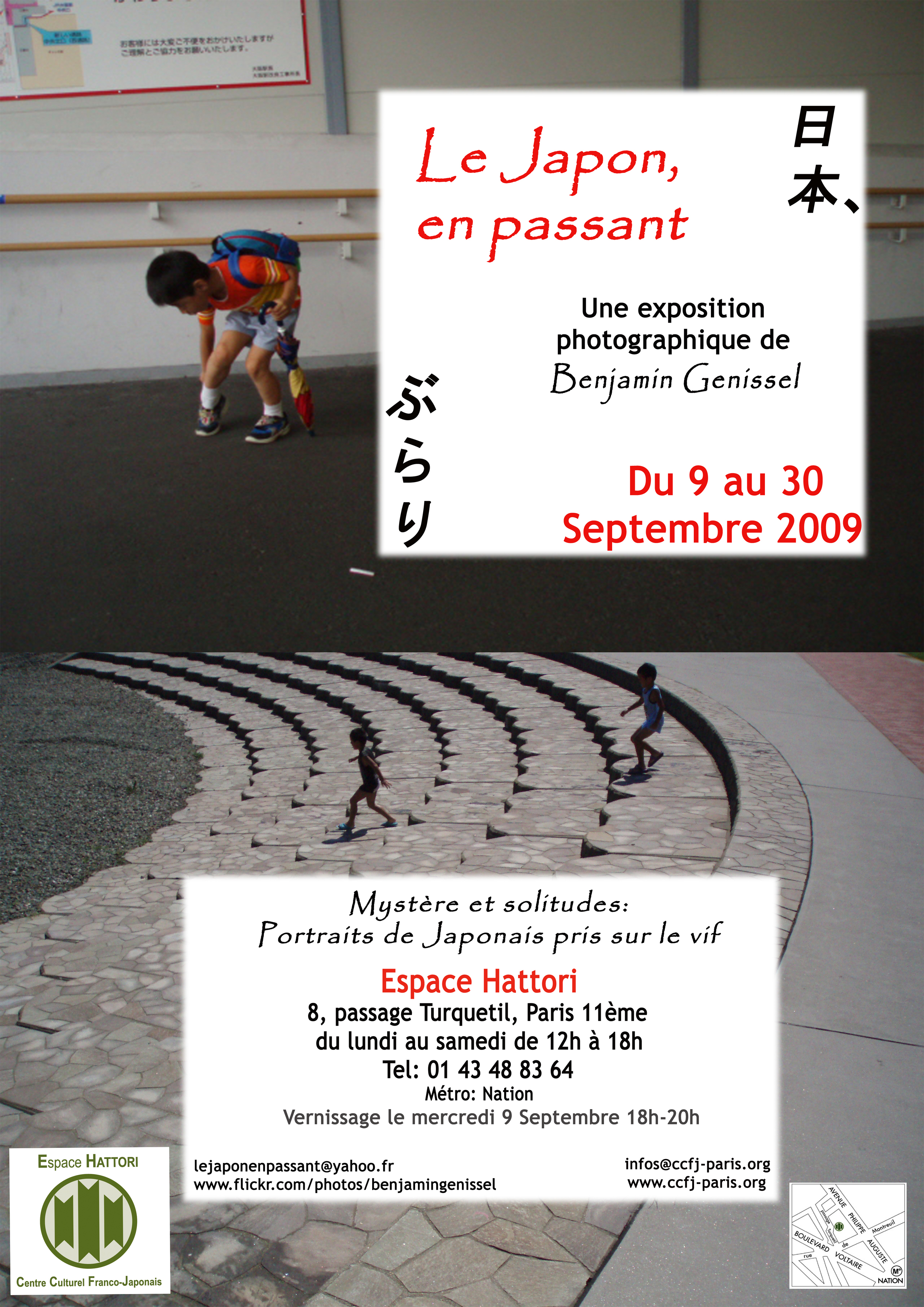 Espace Hattori 2009