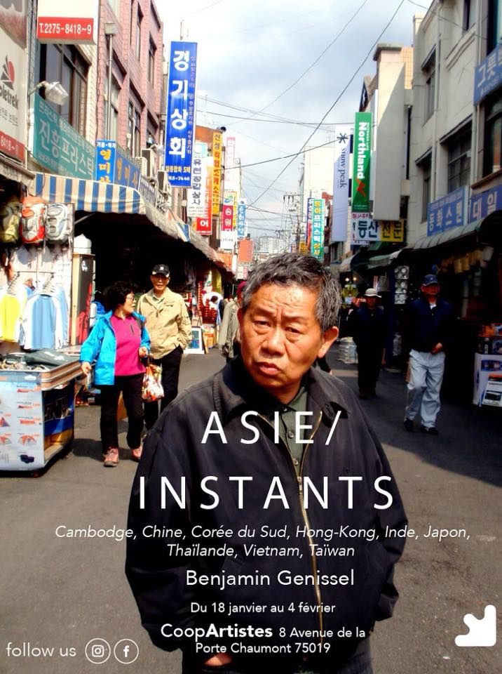 Asie/Instants à Coopartistes 2018
