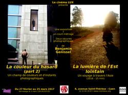 Cinéma Lux mars 2017