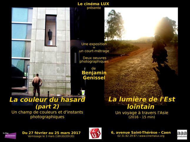 Deux œuvres photographiques au cinéma Lux à Caen