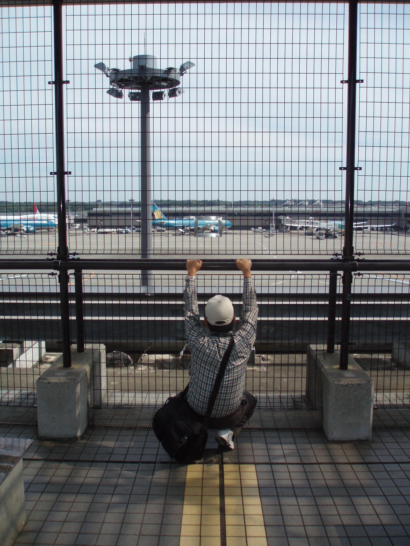 15 à l'aéroport