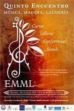 emm5 logo.jpg