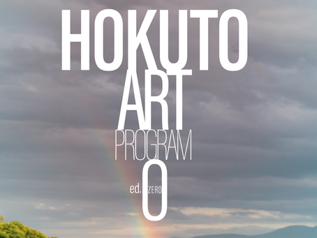 HOKUTO ART PROGRAM 0