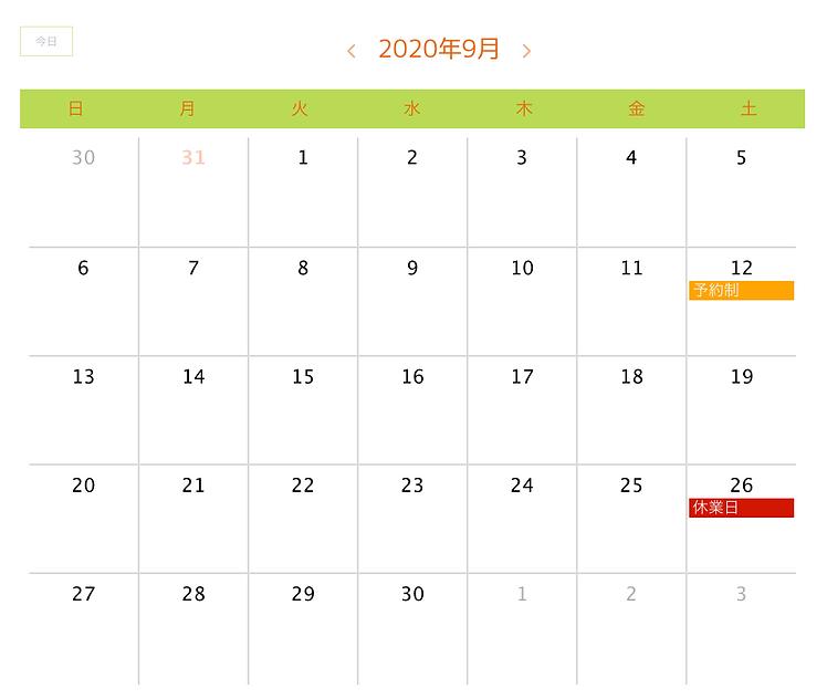 スクリーンショット 2020-08-31 11.10.03.png